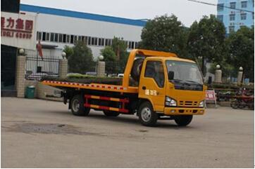 程力威牌CLW5070TQZQ4型清障车