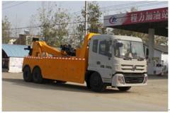 程力威牌CLW5250TQZT4型清障车