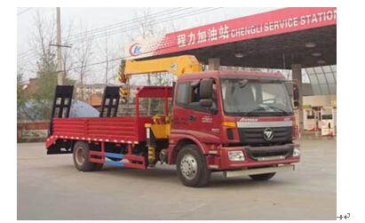程力威牌CLW5160JSQB4型随车起重运输车