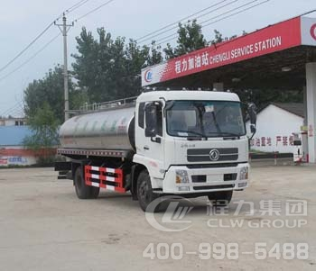 CLW5160GNYD4型鲜奶运输车