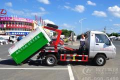 东风小型勾臂式垃圾车