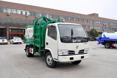 东风福瑞卡5方挂桶式垃圾车