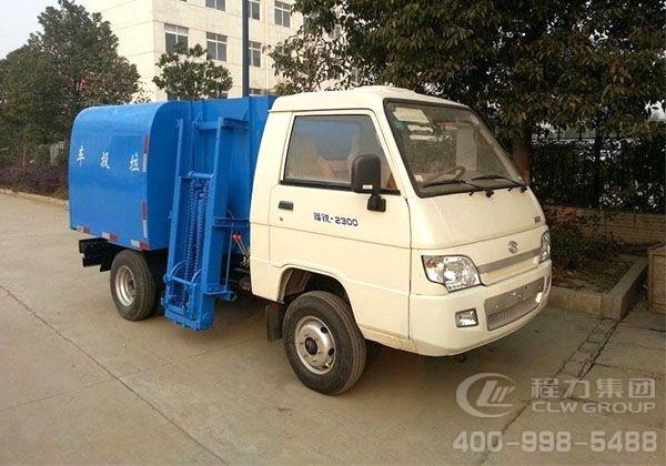 福田时代2方挂桶式垃圾车