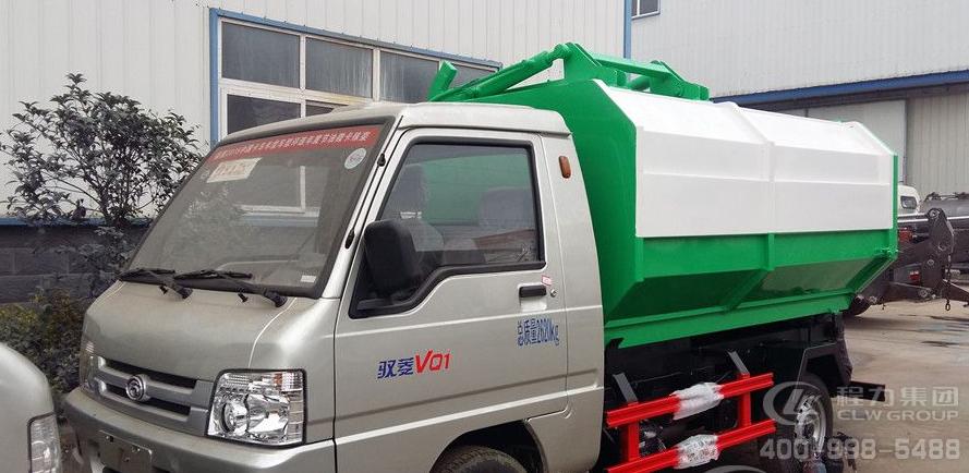 福田驭菱(3方)CLW5031ZZZB5挂桶垃圾车