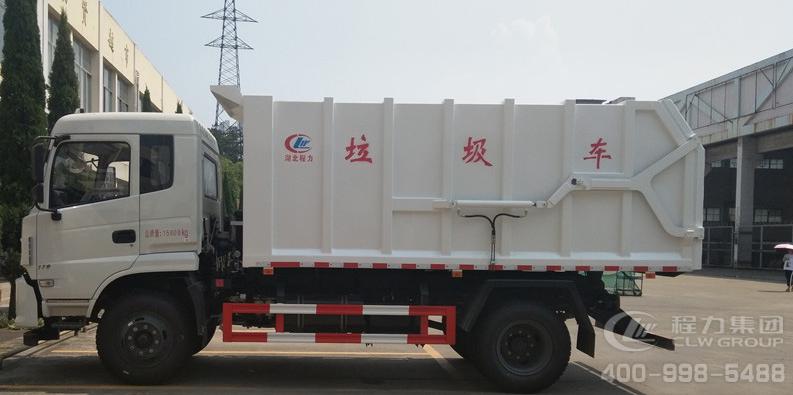 东风专用底盘(12方)CLW5160ZDJT5对接式垃圾车车型