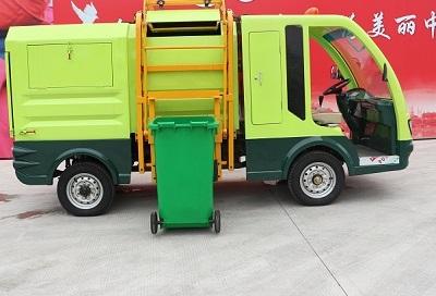 电动挂桶保洁车