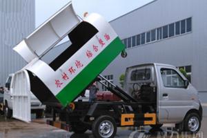 长安2.5立方勾臂垃圾车