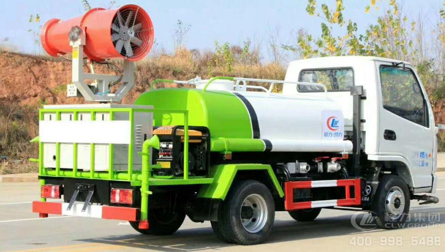 2.5吨蓝牌绿化喷洒车