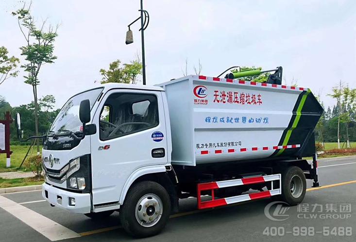 国六无泄漏压缩垃圾车(新款)