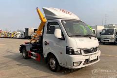 国六东风途逸勾臂垃圾车CLW5030ZXX6