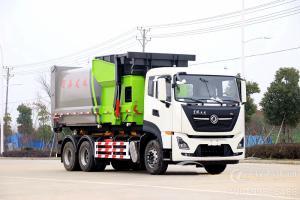 国六东风天龙勾臂垃圾车CLW5250ZXXD6